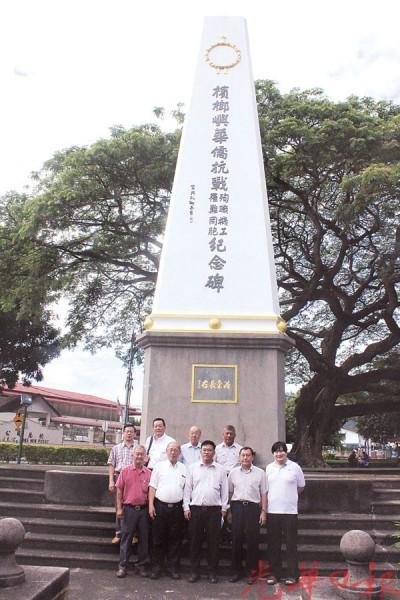 众嘉宾一同在阿依淡华侨抗战纪念碑下合照留影,前排左起为李寿庭、庄耿康、黄汉伟、彭春松及陈嘉隆。