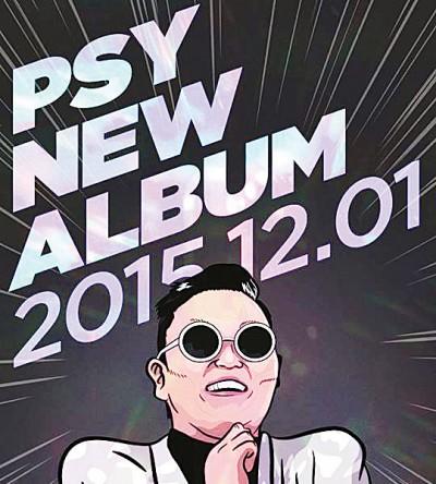 无论是《江南Style》吉祥遍全球的PSY,新专辑也颇令人要。
