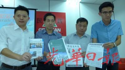右起黄志毅、许翔萌、胡栋强及卢界燊展示槟州国阵为人民提供房屋的大选宣言及房屋计划详情。