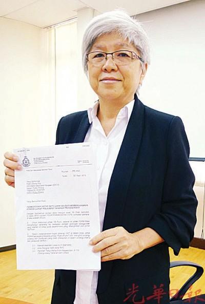 章瑛:我建议槟总警长应向各区警局发出通令,统一处理跨性别的扣留程序。