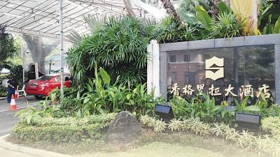 新加坡香格里拉酒店是世界各政治领袖举办会谈的地方。