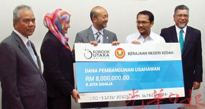 吉大臣慕克里(左3)见证北马经济走廊执行单位拨出800万令吉的资金给州政府作为州内的经济发展用途,左为州秘书拿督峇甲汀。