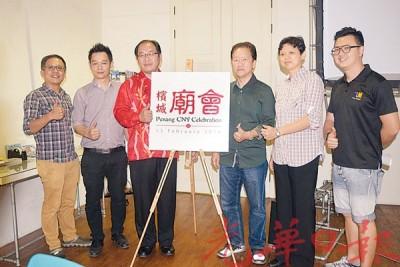 左起李耀祥、黄继升、黄伟益、叶谋通、洪敏芝和柯珉良呼吁有崭新点子的策展人或个人,可于12月15日前邮寄企划书。