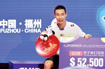 英雄挫谌龙之李宗伟竟首次当上中国高男单冠军,连捧走5万2500美元(大约23万令吉)奖金。