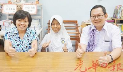 马绅涵(右)及陈美盛(左)都为洁思敏(中)的成就感到高兴。