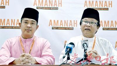 安努亚达希(右)宣布该党已经成为全国性政党。左为阿邦科迪。