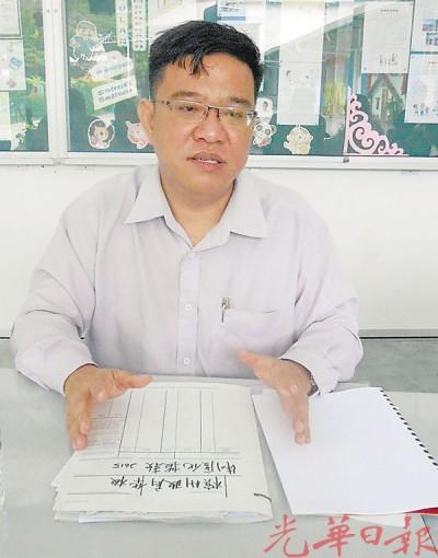 """黄汉伟同意长首长林冠英炮轰5名公正党议员搞""""兵变"""",促请5人对内对外都必须做出交代。"""