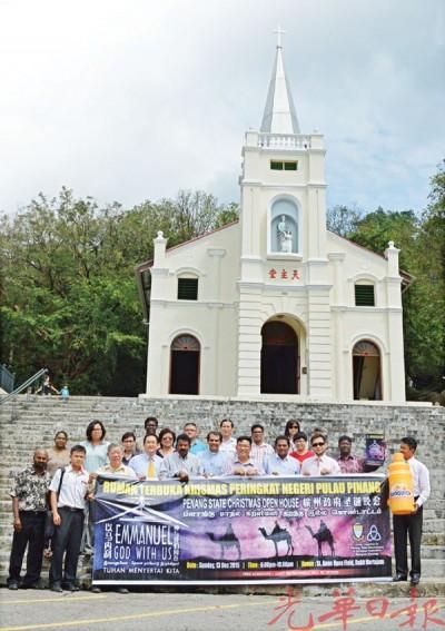 槟州政府将在圣安纳天主教堂举办圣诞晚会;前排左2起为赖树权、陈宗兴、陈亚顺(左6起)、黄汉伟及阿罗齐亚达斯。