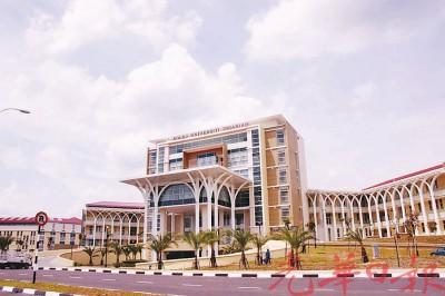 吉打州伊斯兰国际大学(KUIN)外观。