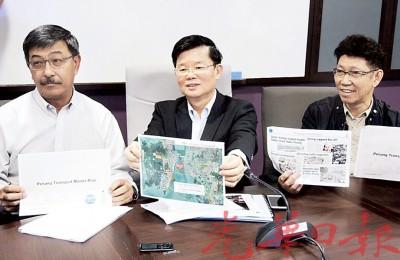槟州交通很蓝图计划媒体汇报会,左起SRS财团工程总监司徒伟天、槟州行政议员曹观友和槟州政府总工程师林天廷。