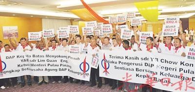 民主行动党甲抛峇底联委会周三晚设党员和领袖交流会。