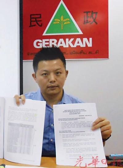 卢界燊乘州政府在地下开山数据和总审验司报告不一。