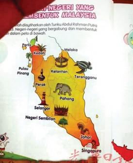 国小的六年级历史课本地图,把马六甲错植在东海岸北端。