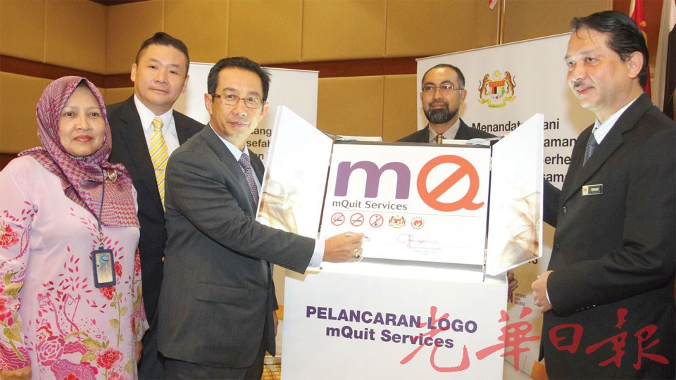 """卫生部总监拿督诺希山(右3)代表卫生部与马来亚大学、理科大学、马来西亚药剂学院及強生签署""""M quit service""""计划,成为合作伙伴后合照。左起为莫哈末哈尼基、曾国权、诺哈雅蒂、陈超明、洛曼及莫哈末占丹。"""