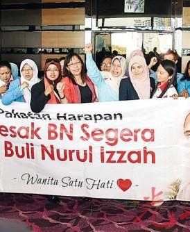 希望联盟各成员党妇女组声援努鲁依莎(左8),促国阵停止欺凌。左5起为西蒂玛丽亚、郭素沁、祖莱达及杨巧双。