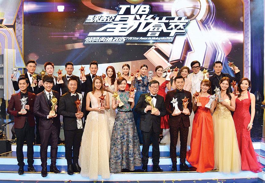 众艺人领奖后大合照,象征《马来西亚TVB星光荟萃颁奖典礼2015》圆满落幕。