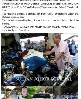 苏丹周六上午辟谣表示日产轿车是由二王子所送的生日礼物。