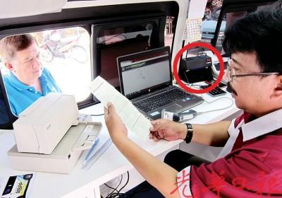 """""""流动收费柜台""""全面电子化操作,备有手提电脑、扫描器及钞票鉴定仪(图圈)装置。"""