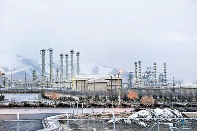 IAEA早前调查伊朗的核设施。
