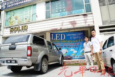 方美铼(右起)和许誉泷呼吁警方彻查。