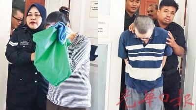 (左起)女被告在下判后掩面而出。男被告低头步出法庭。