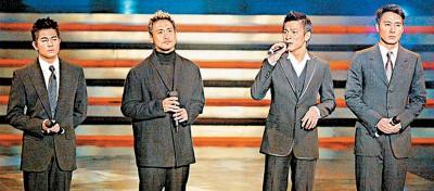 拂晓(右起)、刘德华、张学友与郭富城最后一次联袂,凡当2007年香港回归10周年庆典上。