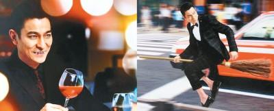 刘德华当年历大玩角色扮演,扮成红眼、獠牙的德古拉爵士(左图),以及骑着扫帚低空掠过街头的哈利波特。