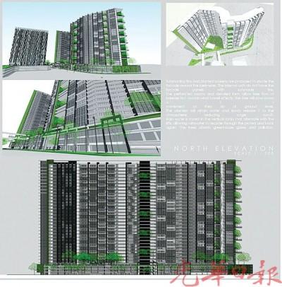 图为当年打枪埔社区重建计划竞赛的冠军作品;参赛者以绿意环境及将小单位整合成适合大家庭居住的大单位作为设计概念。