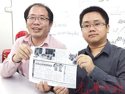 黄伟益说,一名非民选的下议院议长竟然要求两名民选国会议员辞职,让人大感吃惊及失望。