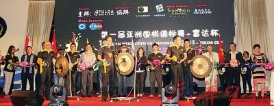 马汉顺(中)在高志忠(左)及曾齐圣(右)陪同下,为亚洲围棋锦标赛主持鸣锣式。