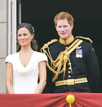 哈里与皮帕曾一同出席王室公开活动。