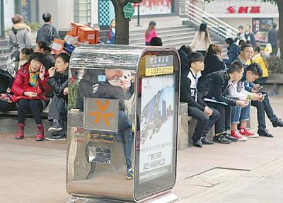 重庆日前引入WiFi垃圾桶。(中新社照片)