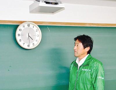"""""""你有电子年表,我有电波钟"""",京都大学课室新设电波时钟。"""