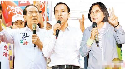 中选会周一上午办理台湾总统、副总统大选候选人号次抽签,抽签结果出炉,朱玄配抽中1号、英仁配2号、宋莹配3号。