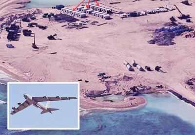 美国发生B52战略欧冠比分下注飞入华阳礁2海里范围内,引中方不满。