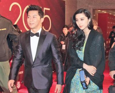 范冰冰、李晨出席《国剧盛典》。