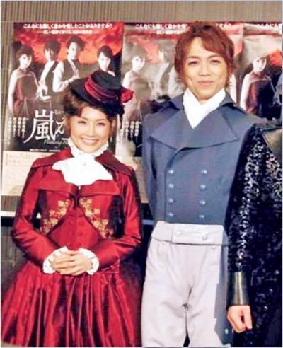 安倍夏美下嫁山崎育三郎。