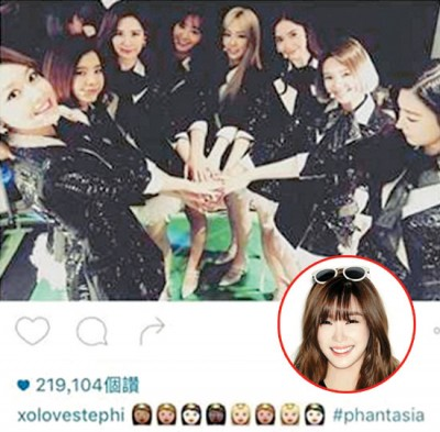 网友认为Tiffany不当使用表情符号,遭批种族歧视。