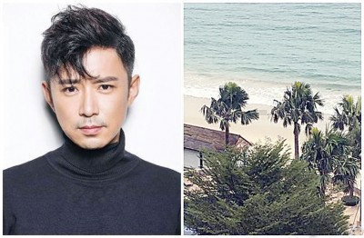 高鑫自爆在海边遇惊魂。