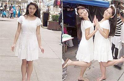郑欣宜在脸书讲述自己过去被导演嫌腿粗的经验,当时她已瘦了一圈,更和女星徐子珊演双胞胎。