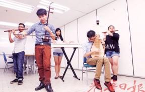 4U Band以现代动感做法演绎华乐名曲。