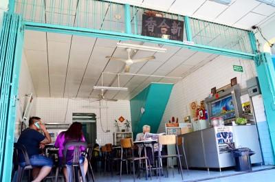 """""""乍合香茶室""""走过64年大概,已是很多老街坊聚会的落脚处。"""