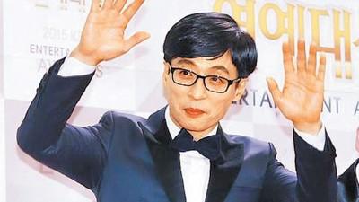 刘在锡遭观众喜爱,每当亚洲有着超高人气。