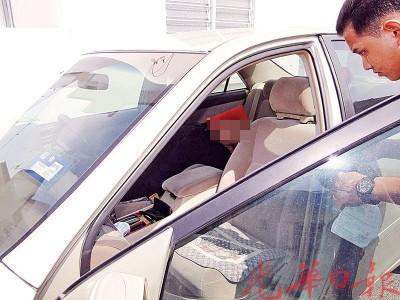 吴姓青年在车内吧废气身亡,公安部调查确定是自杀。