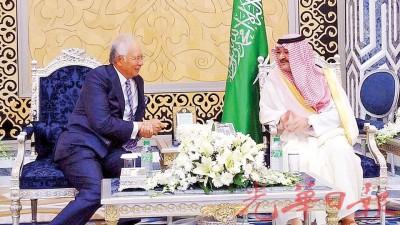纳吉前往沙地阿拉伯进行3天的工作访问,获得米沙勒阿都马吉的接见。