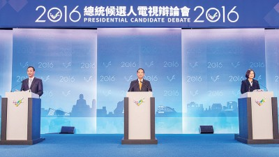 先后2集总统选举辩论在三立即电视台举行,朱立伦、宋楚瑜同蔡英文便双边议题舌枪唇剑。(中央社照片)