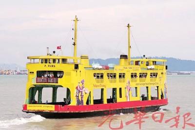 渡轮每次出航的营运成本达到1200令吉。