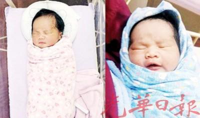 吉北日得拉一家私人医院发生婴儿调包事件。
