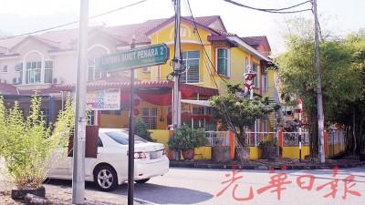 浮罗山背肯德基快餐店后住宅区,多名居民患蚊症。