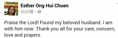 王慧娟感恩丈夫回到身边。